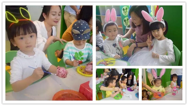 儿童彩蛋制作步骤