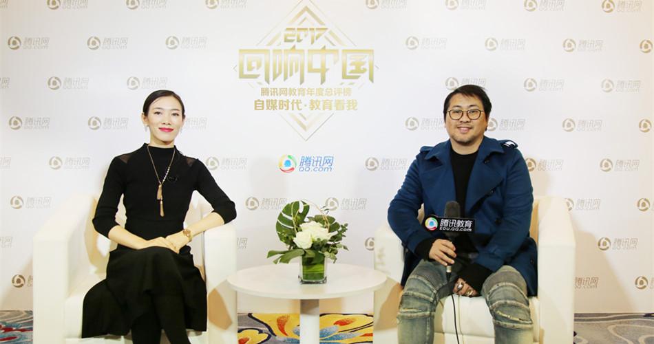 """BBunion荣获腾讯网""""2017年度知名儿童教育品牌"""""""