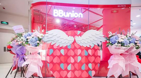 并非奢华只因母爱追求更高,BBunion国贸中心盛大开业!
