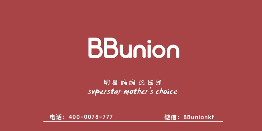 2016年08期BBunion国际早教运营培训花絮