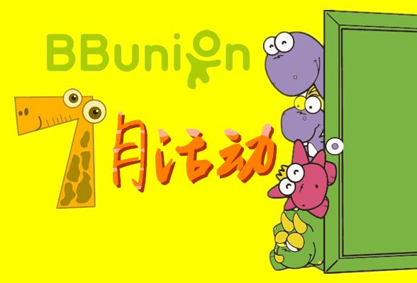 bbunion手绘t恤